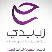 ZMC logo-Jeddah