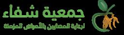 Sheffaa Society