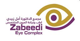 Zabeedi Eye Complex